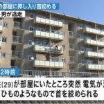 大阪・貝塚市の殺人未遂事件:犯人は被害者を知っていたのでは?