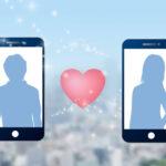 正直男が引く!マッチングアプリでよく見る女の自己紹介文ワースト10